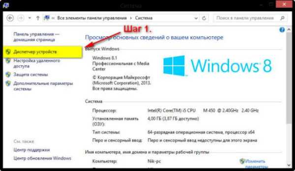 "Статус ""Ограничено"" в Windows 8 (8.1) при подключении по Wi-Fi"