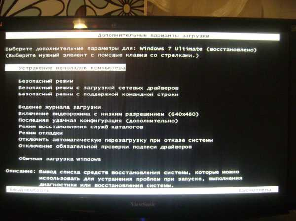 Ошибка при загрузке Windows 7. Status: 0xc0000225. Info: The boot selection failed because a required device is inaccessible.