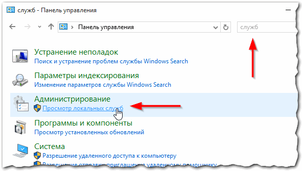 Оптимизация Windows 8: настройка ОС